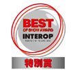 BEST OF SHOW AWARD INTEROP 2012