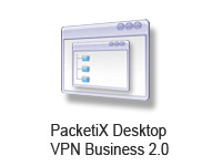 PacketiX Desktop VPN Business 2.0