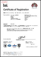 ISO14001 認定書