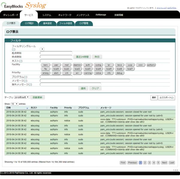 WEB UI EasyBlocks Syslog