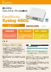 EasyBlockS Syslog 480G