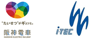 阪神電気鉄道株式会社 アイテック阪急阪神株式会社