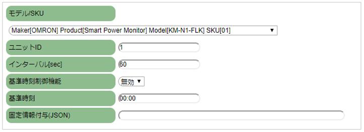 PD Handler Modbus2 Client/Serverの設定WEBUI画面