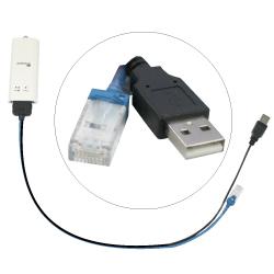 USB 給電二又ケーブル/RS-232C 付