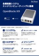 OpenBlocks IX9